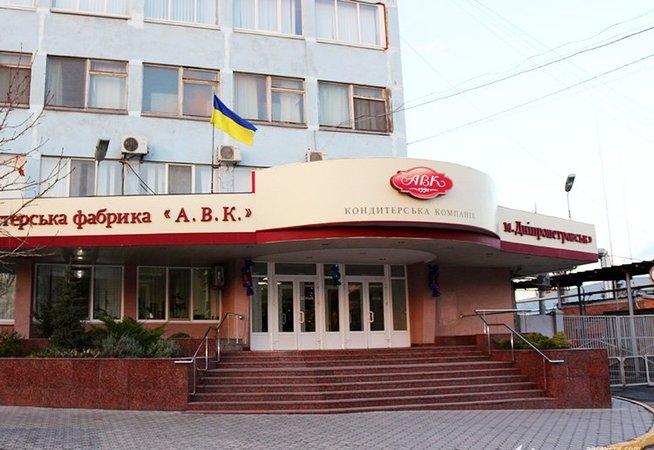"""НБУ почав процедуру ліквідації """"Артем-Банку"""""""