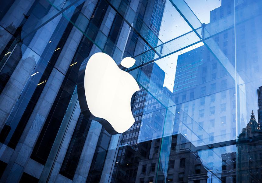 Apple дуже швидко досягне позначки в $2 трлн ринкової капіталізації
