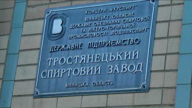 Аккордбанк увеличит уставный капитал на 16 млн грн