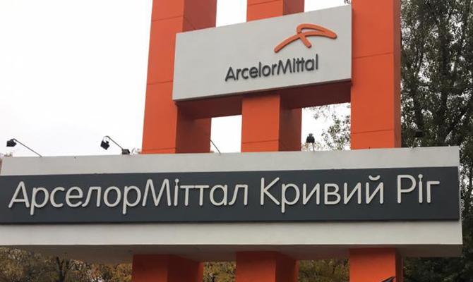 «АрселорМиттал Кривой Рог» инвестировал в охрану труда более 500 миллионов гривен