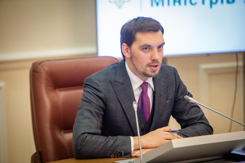 Представники Sumitomo Group планують побудувати завод в Україні