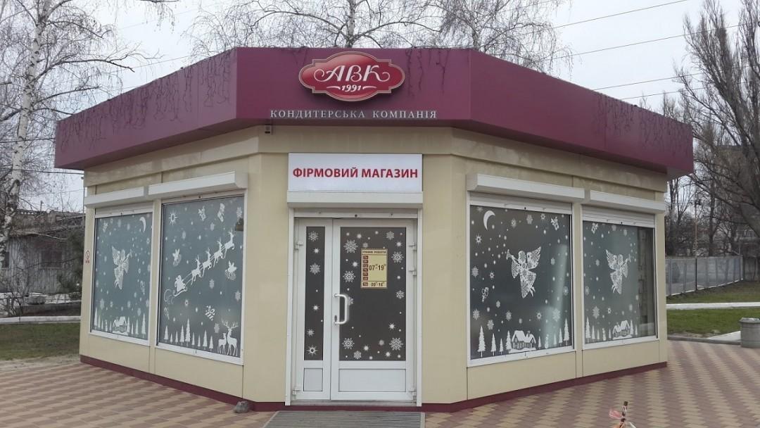 В Україні обмежать використання пластикових пакетів: стали відомі суми штрафів
