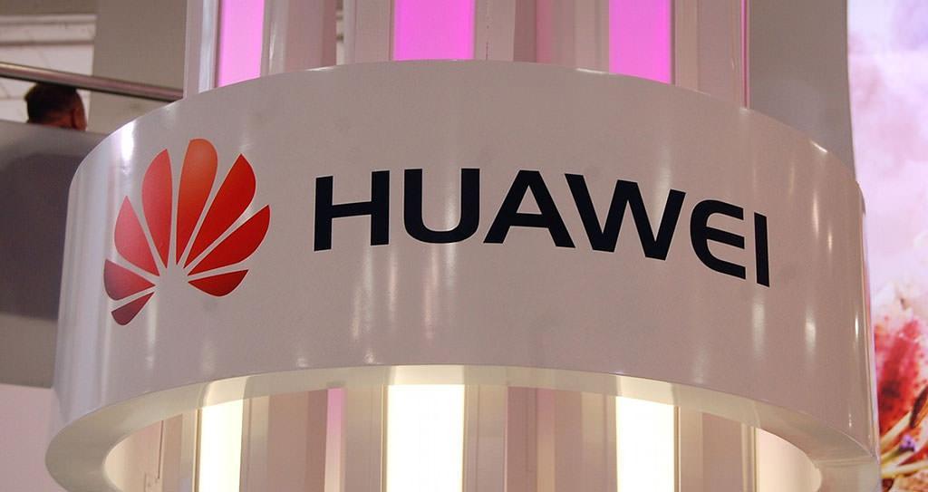 Huawei хочет построить завод для 5G в Европе