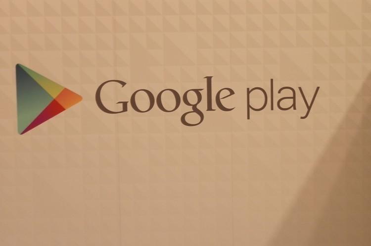 Китайські IT-компанії об'єднаються для створення конкурента платформі Google Play