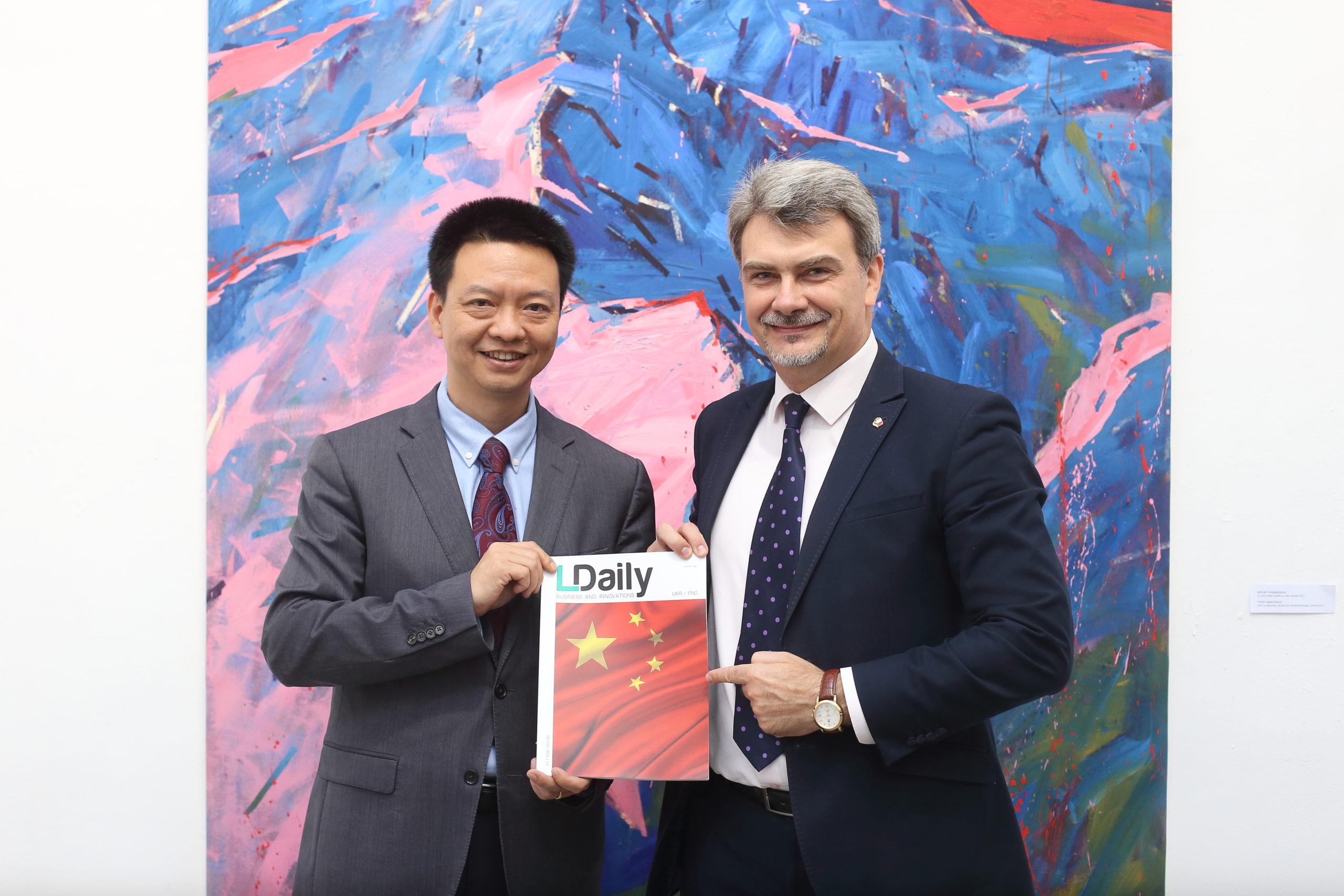 Презентація журналу, присвяченого 70-річчю створення Китайської Народної Республіки