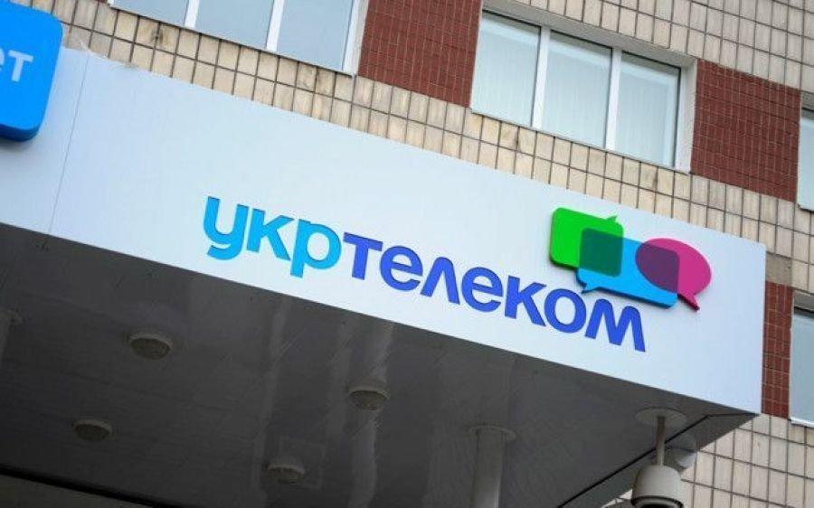 За что Одесса получит 200 тыс евро от ЕС?