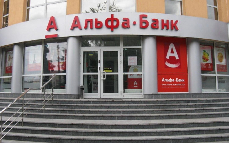 Альфа-Банк закрыл отделения из-за дефицита доллара