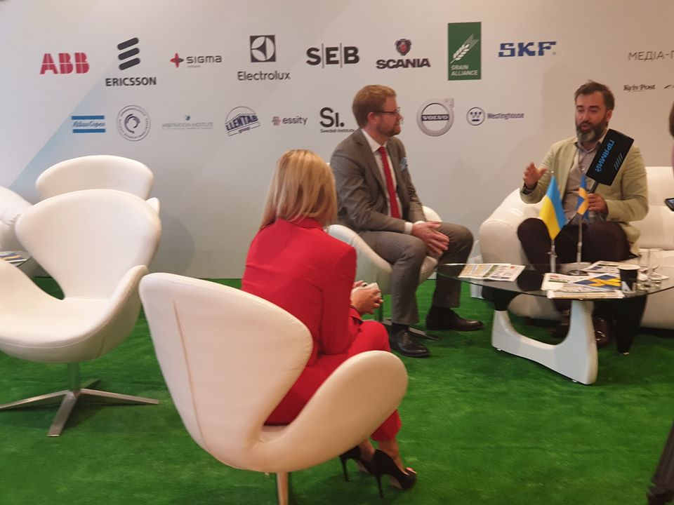 Шведско-Украинский бизнес-форум #SUBF19