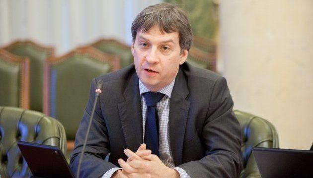 Україна отримає від Європейського парламенту більше $1 млрд