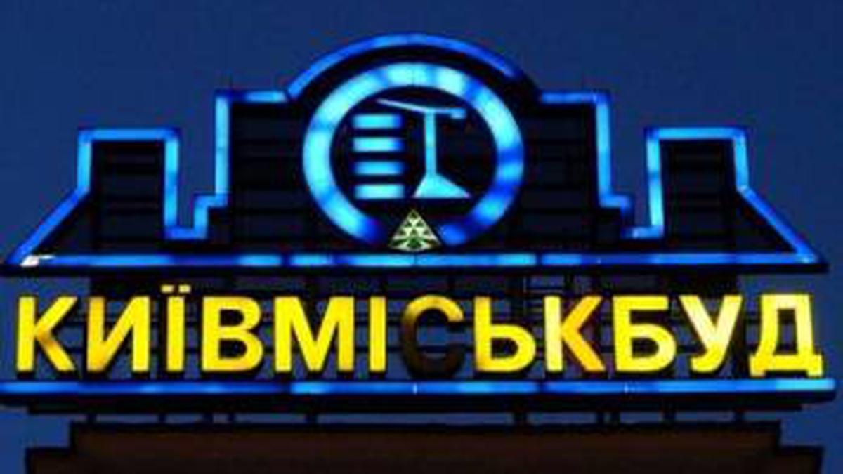 ІМК продає хлібозавод на Чернігівщині