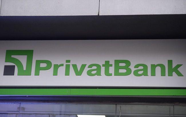 Минфин приостанавливает сотрудничество с Universal Bank