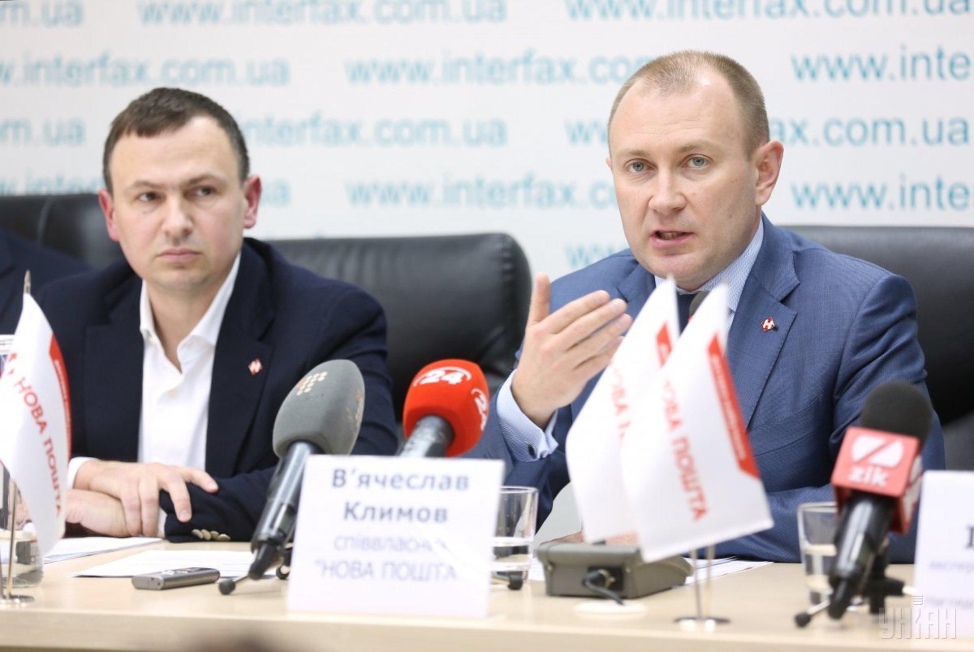 В МИД рассказали о союзе Украины с Турцией