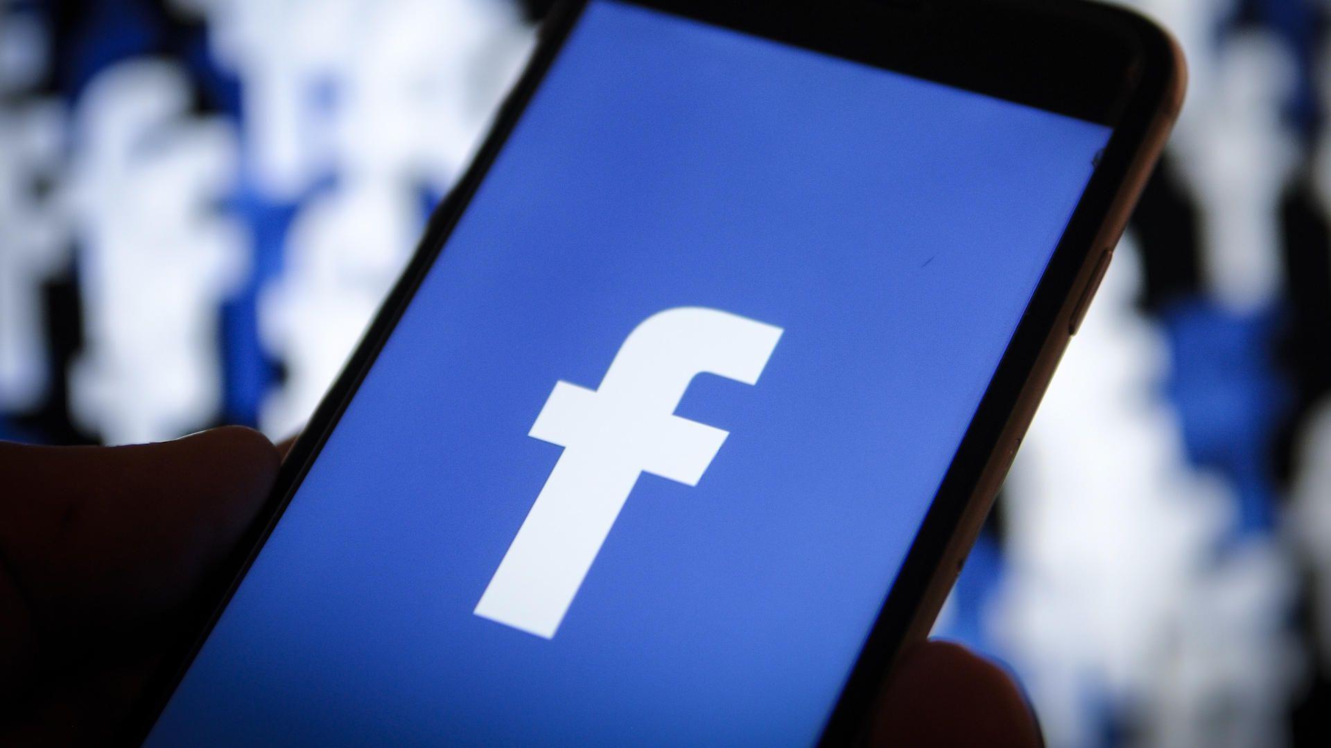 Facebook інвестував $ 5,7 млрд в індійську технологічну компанію Jio Platforms