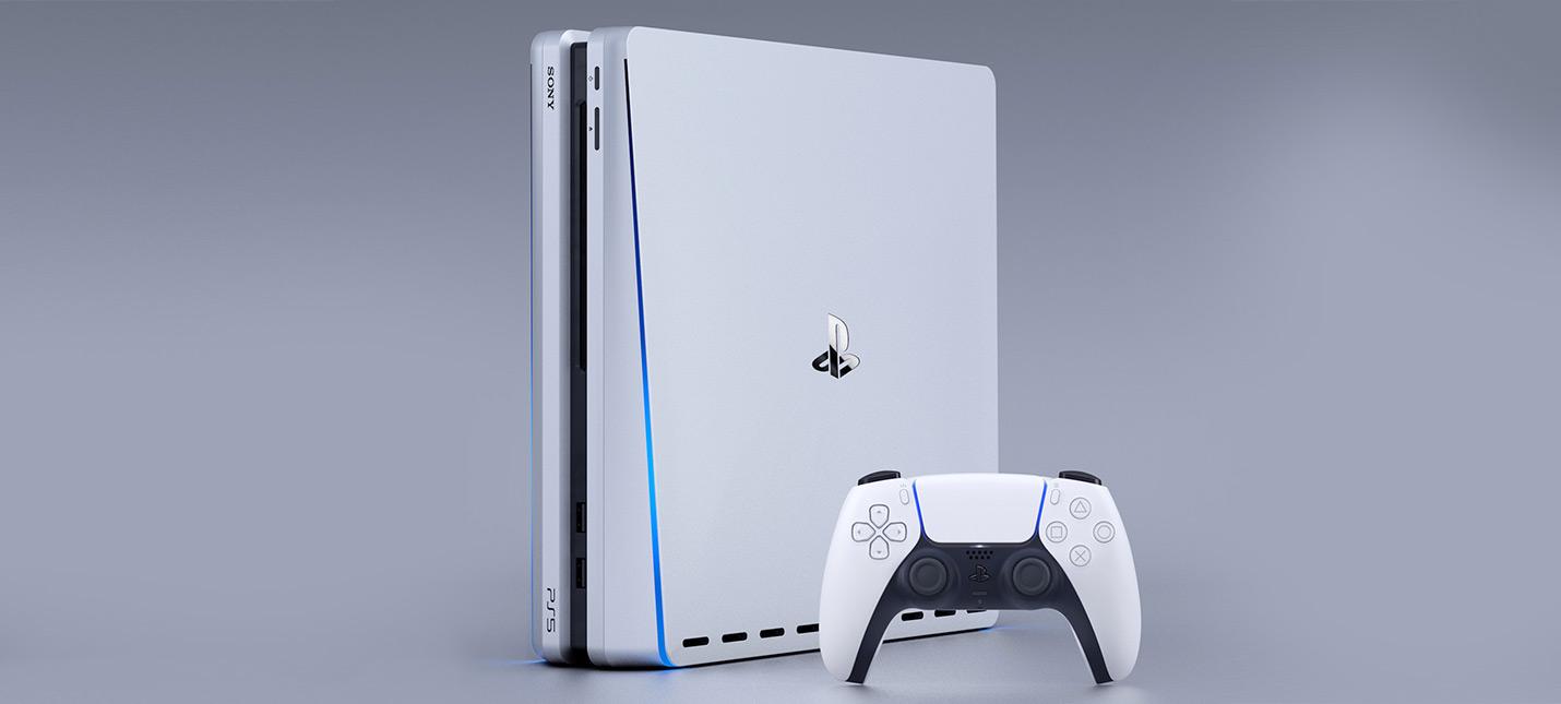 Кількість консолей Sony PlayStation 5 буде обмежено