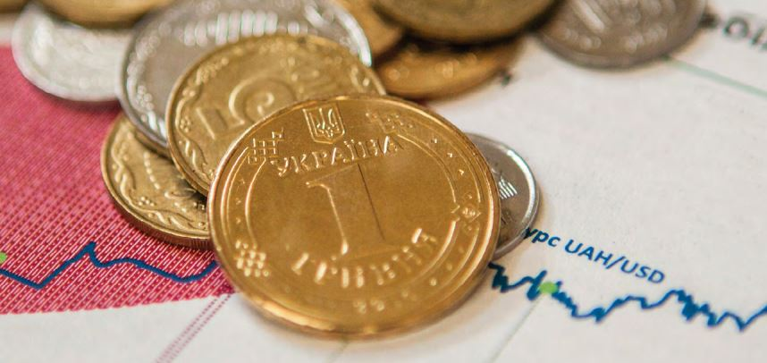 Step by Step: How the Ukrainian economy met 2018