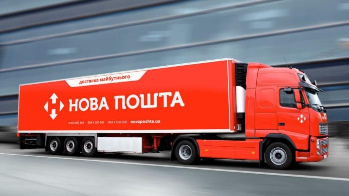 Новая Почта Глобал протестировала доставку посылок с AliExpress автомобилями