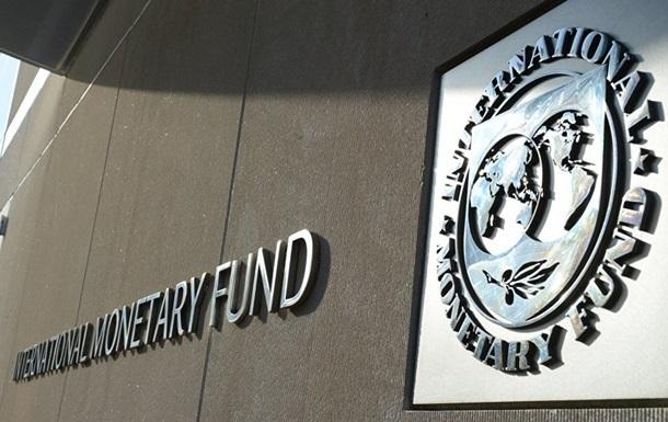 МВФ прогнозує втрати в банківському секторі до 2025 року