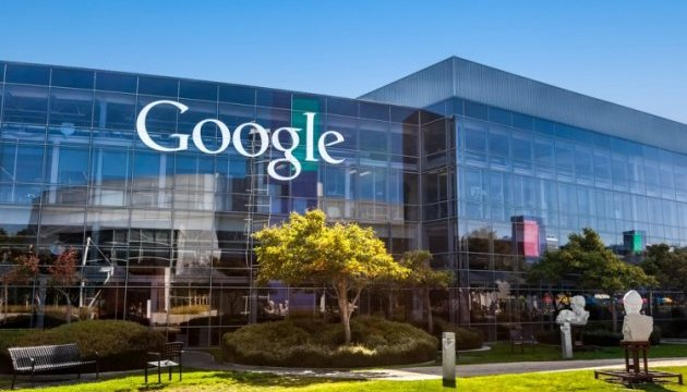 Google закриває один з популярних сервісів