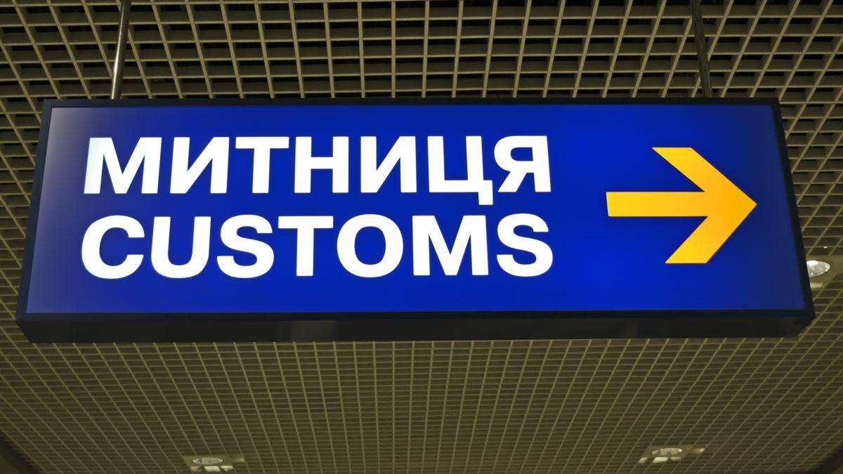 Стало відомо про партнера NAI Global в Україні – «Урбан Експертс»
