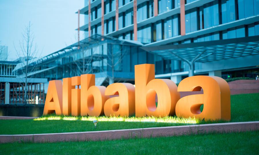 Alibaba повідомив про кращий квартал ніж очікували на Уолл-Стріт