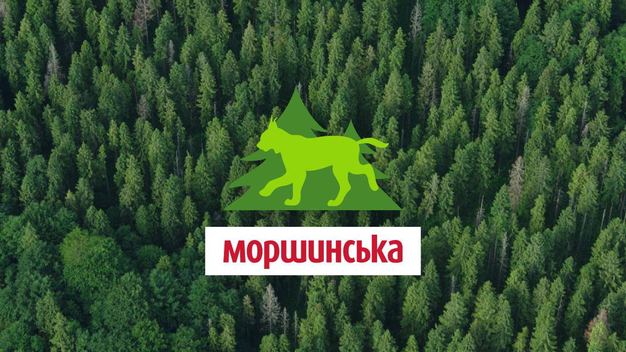 Моршинська та GlobalLogic запрошують на презентацію оновленого додатка EcoHike