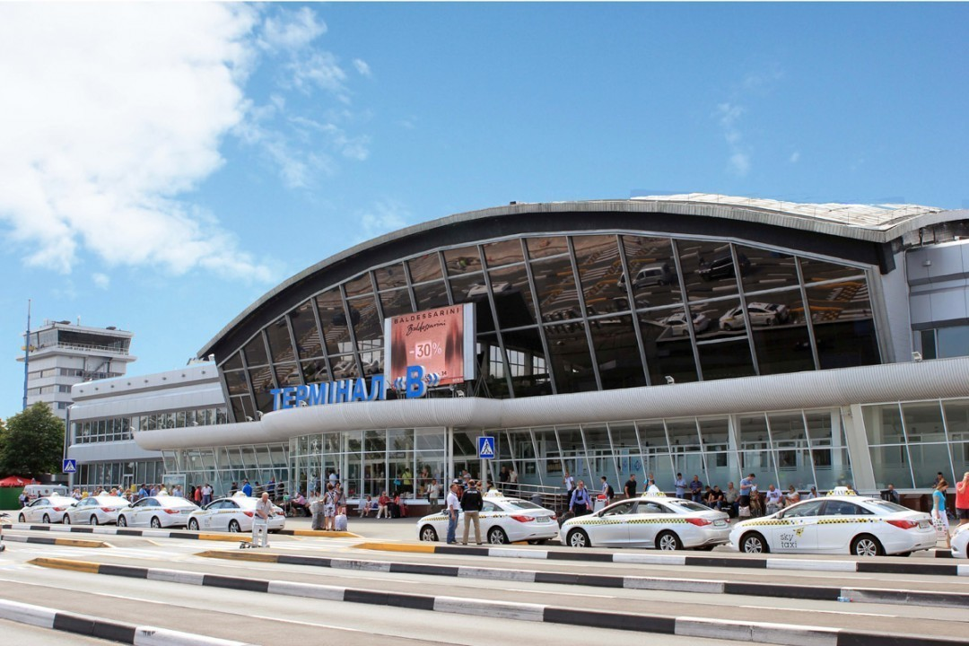 Альфа-Банк выдал кредит аэропорту «Борисполь»