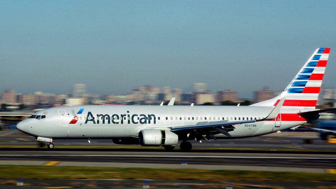МАУ скасує деякі рейси у зв'язку з авіакатастрофою в Ірані