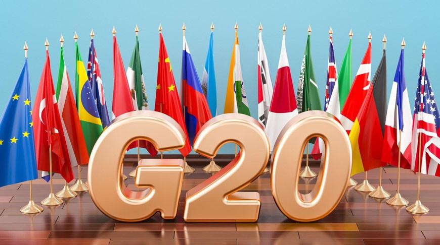Страны G20 выделят более $21 млрд на борьбу с пандемией COVID-19