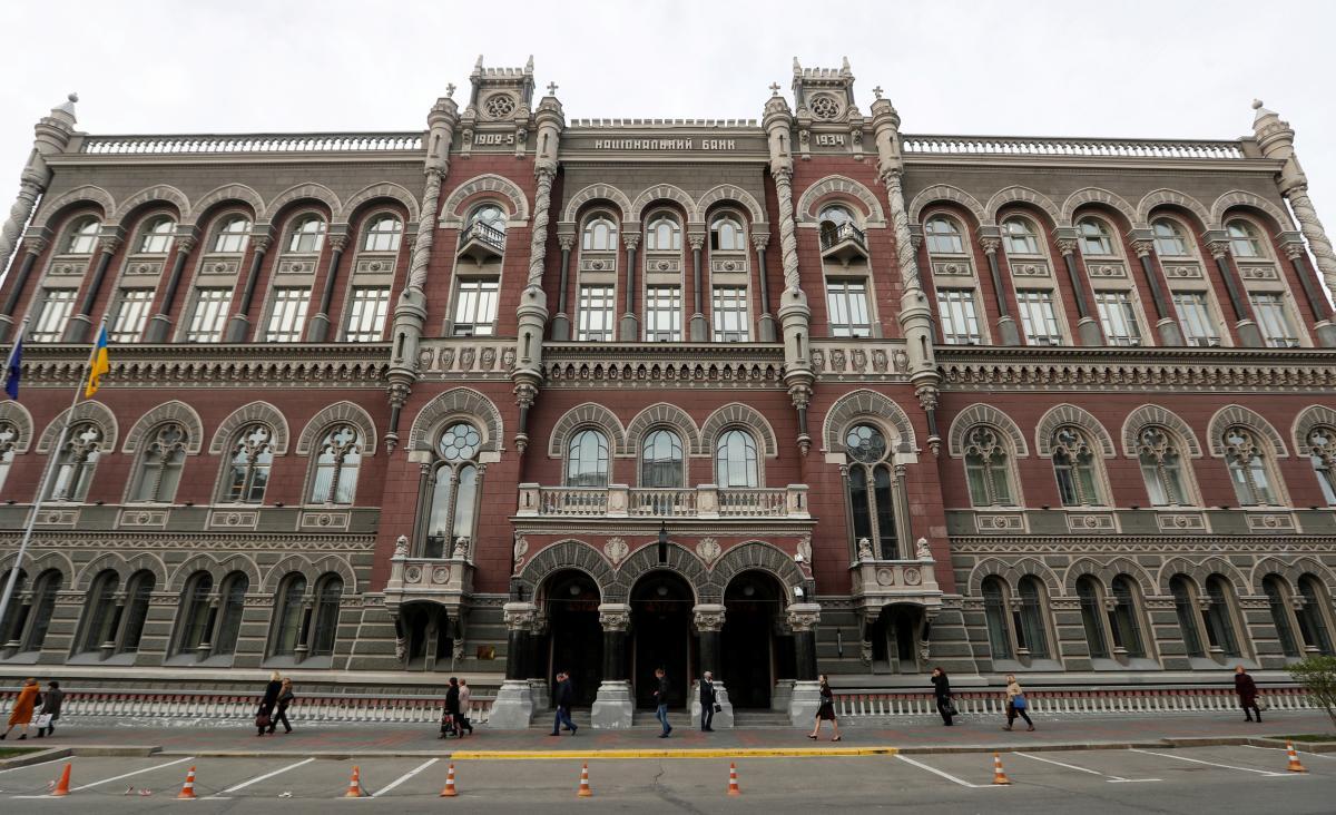 ФГС Донецької області: Еко-податок за перше півріччя в Донецькій області склав – 517 мільйонів гривень