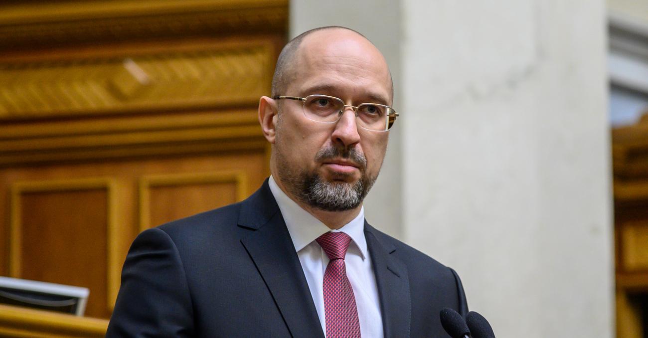 Для економіки України тотальний карантин гірший за коронавірус, – Шмигаль