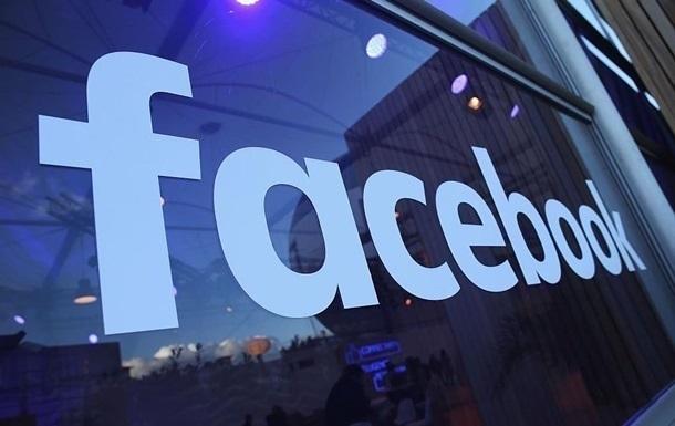 Facebook буде помічати ЗМІ, що контролюються державою