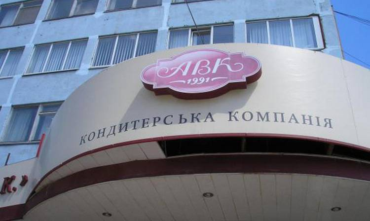 АВК запустила новую фабрику возле Днепра