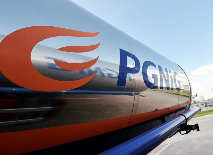 PGNiG вложит $1 млрд в создание сегмента возобновляемых источников энергии