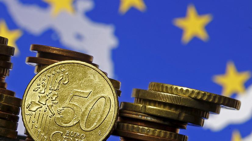 Економіка єврозони скоротиться майже на 9%