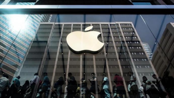 Акції Apple досягли нового історичного максимуму