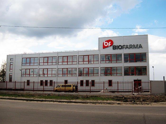 """""""Біофарма"""" інвестує в будівництво нового лабораторного комплексу $7 млн"""