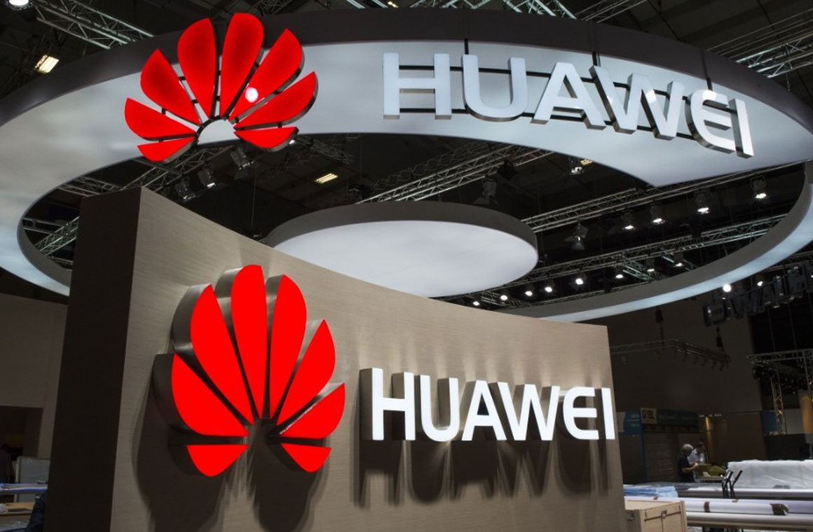 В США могут запретить продукцию Huawei