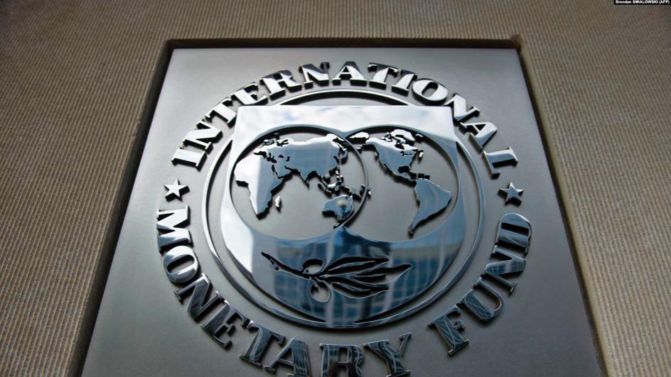 МВФ погіршив прогноз падіння ВВП України до 8,2%