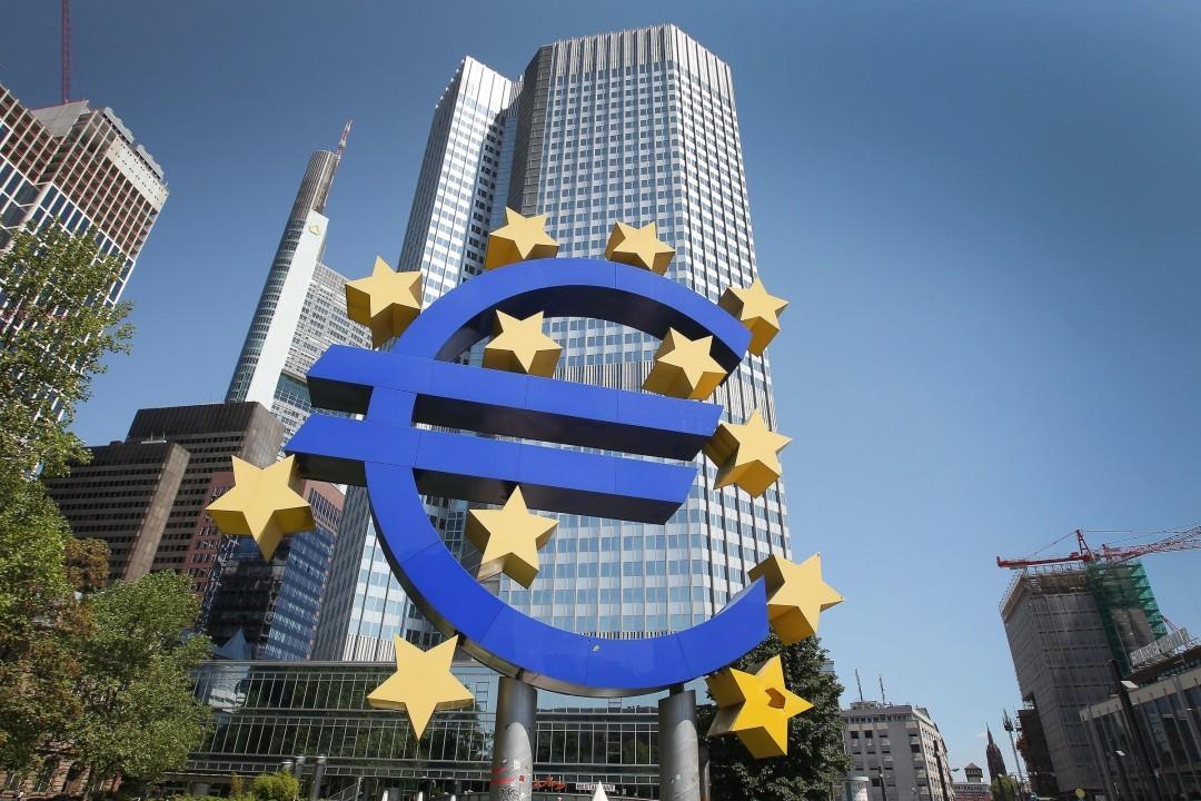 Економіка єврозони скоротиться майже на 9% – ЄЦБ