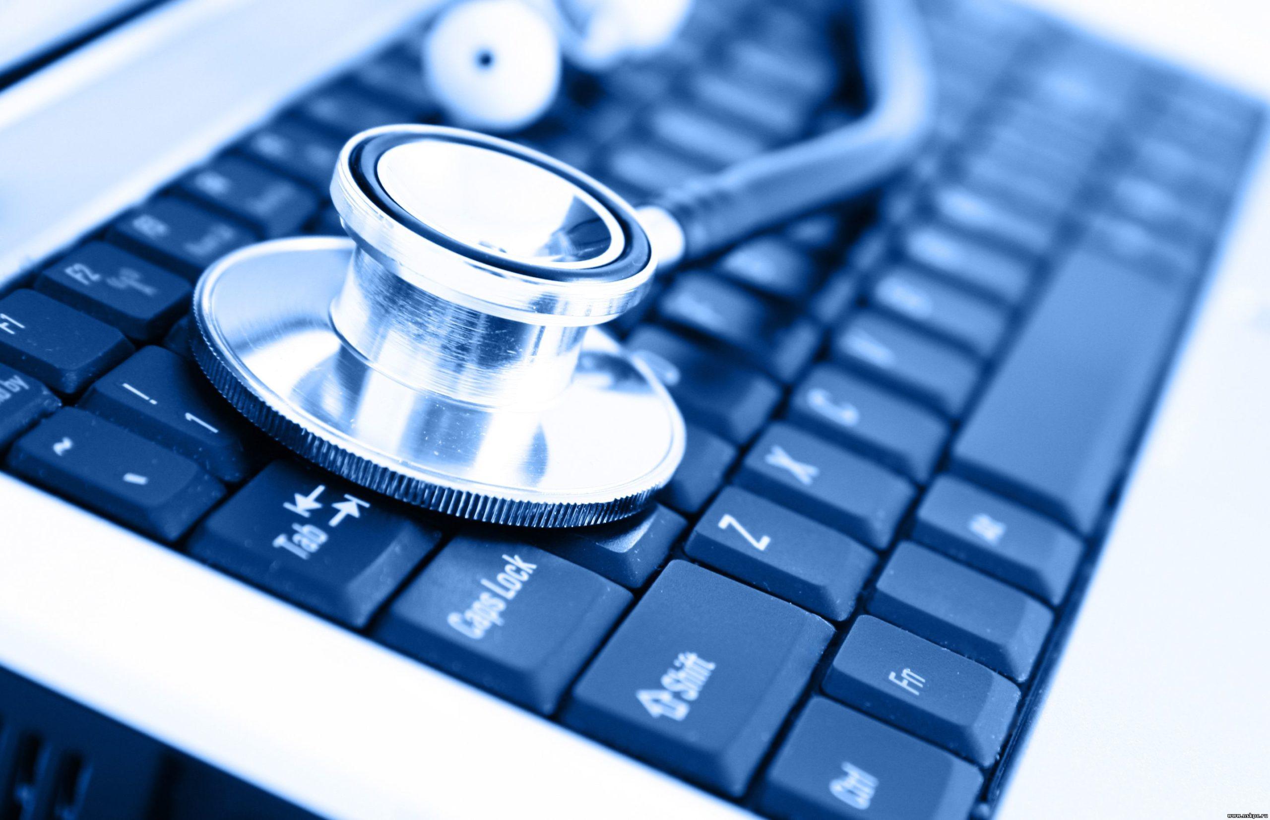 Четверть украинских больниц не имеют доступа к интернету