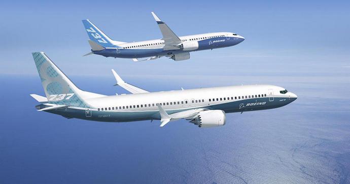 МАУ отказалась от покупки трех Boeing 737 MAX