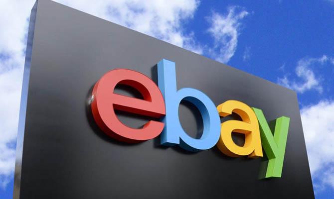 eBay продає бізнес онлайн-оголошень за $8 млрд