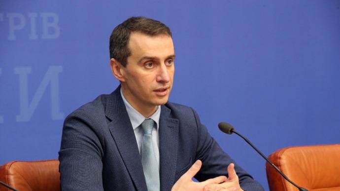 Україна отримає від ВООЗ вакцину від коронавірусу для 20% населення, – Ляшко