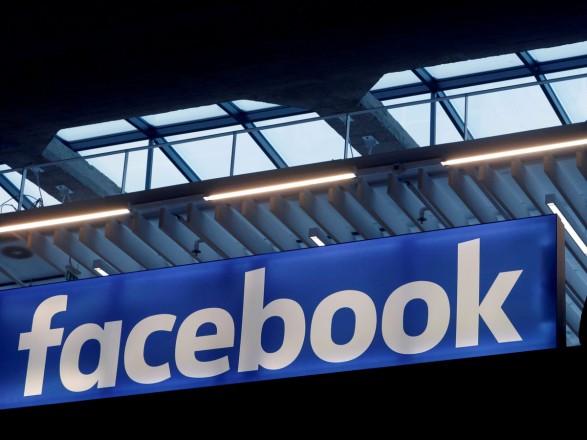 Facebook подал в суд на антимонопольные органы ЕС
