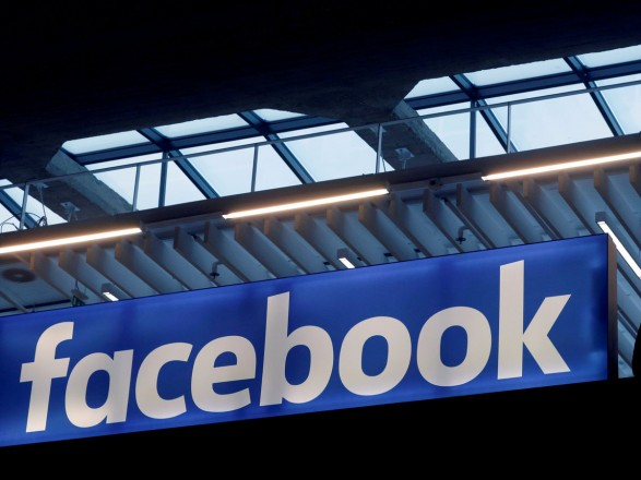 Facebook подав до суду на антимонопольні органи ЄС