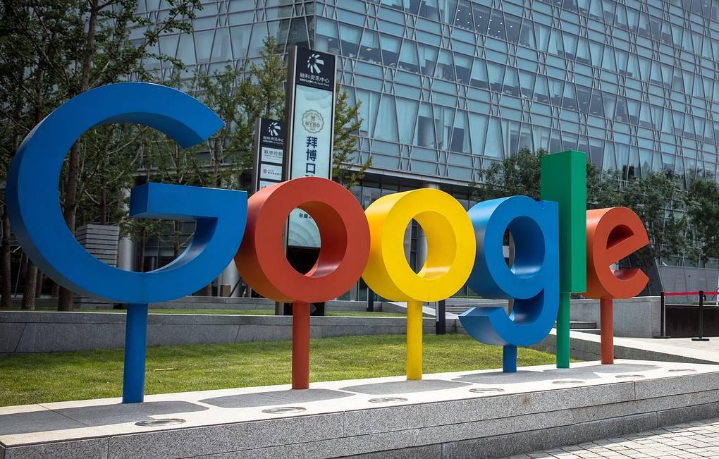 Фірма в США подала до суду на Google