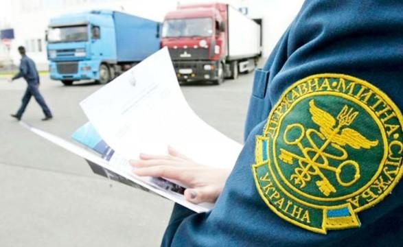 За І півріччя 2020 р. працівники Держмитслужби виявили порушень митних правил на понад 1 млрд грн