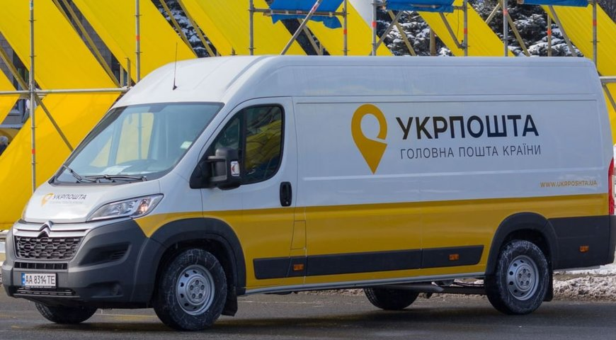 ThyssenKrupp скорочує 11 тис. робочих місць