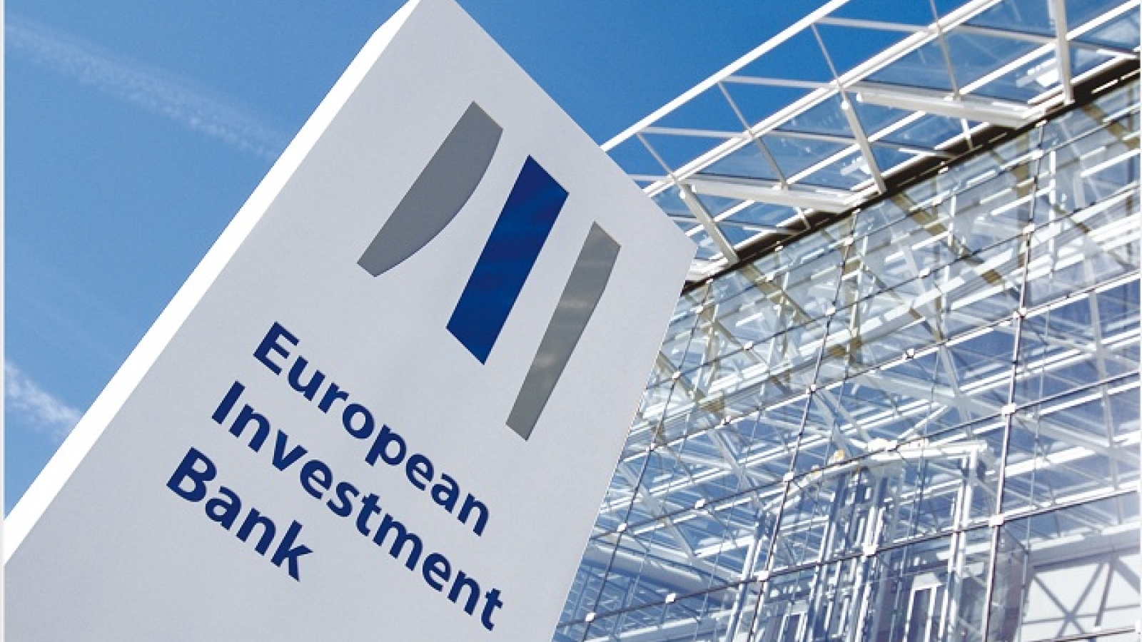 ЄІБ може виділити Україні €340 млн