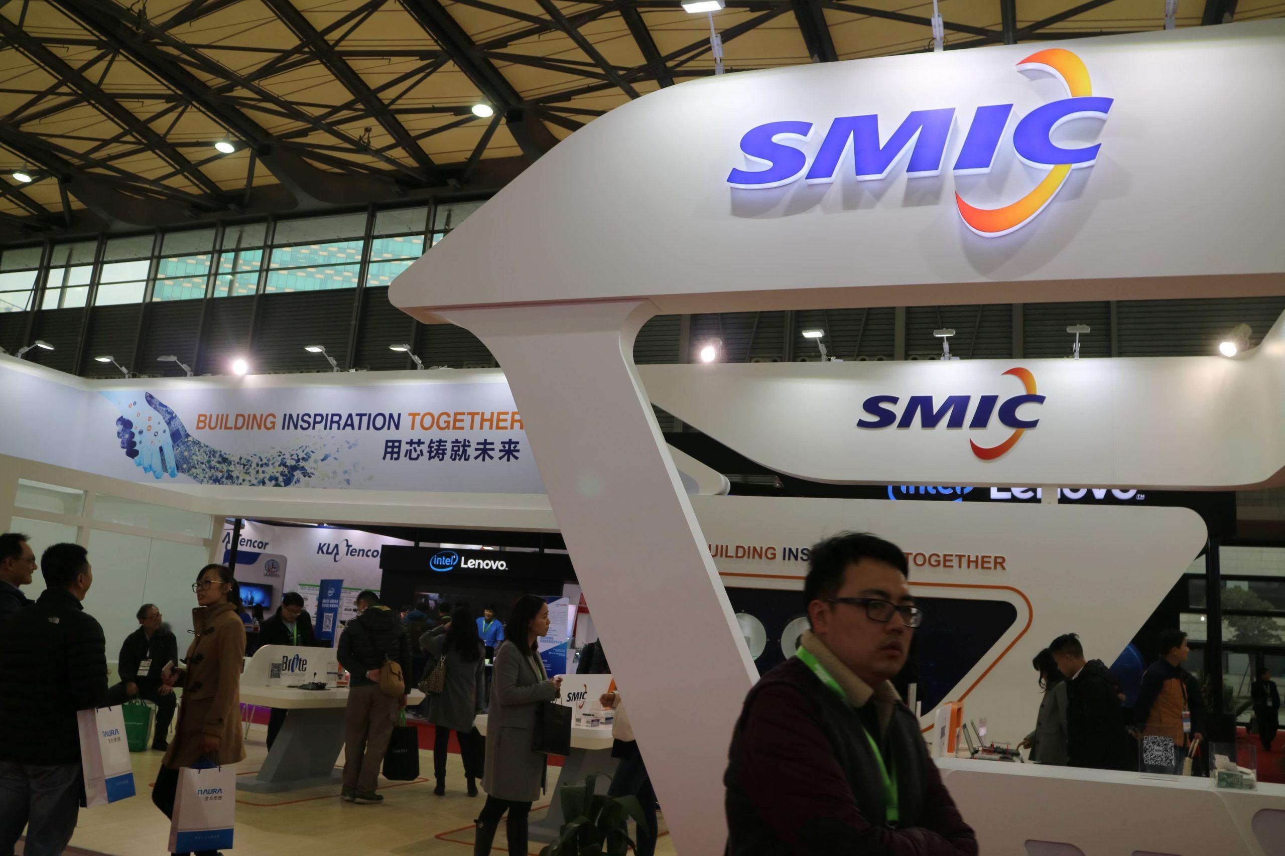 Китайский чип-гигант SMIC решил провести крупнейшую в 2020 году продажу акций